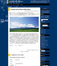 新テンプレート クリスマス柄登場! 2013/11/28 21:02:46