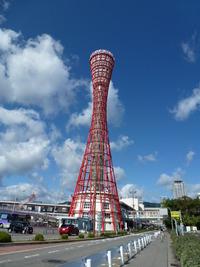 神戸~大阪の旅②(マコト&イケミ)
