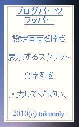 自作フリーソフト公開(6,7作目)[2/2]