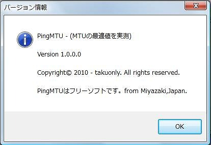 自作フリーソフト公開(3作目)