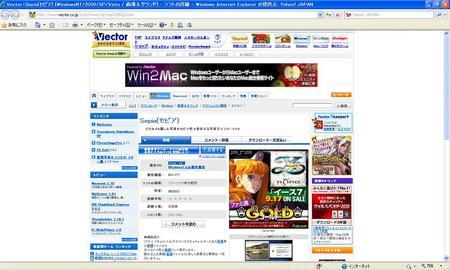 自作フリーソフト公開(Sepia)
