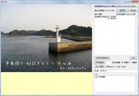 自作アプリ公開(PhotoAndHaiku)