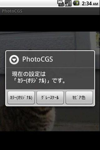 自作アプリ公開(Android 2.2用)