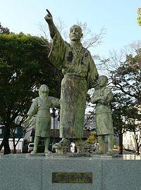石井十次銅像