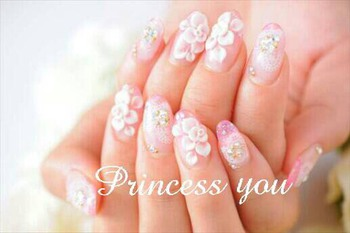 Princess you