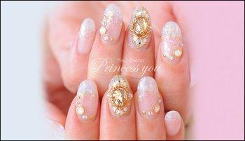 Princess you