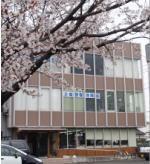 高鍋商工会議所