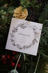 【12/23-24】jolimarché