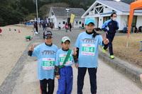 東九州リレーマラソン2016②