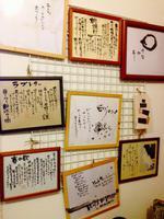 cafe banbanhey×天然石ブレスレット教室