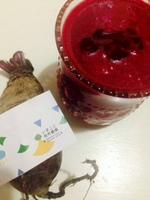 飲む天然輸血 赤ビーツ