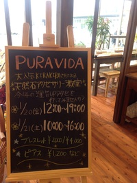 熊本♡天然石アクセサリー教室