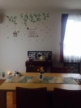 自宅教室♡山下薬草店