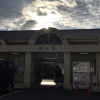 喜びが入る駅♡喜入駅