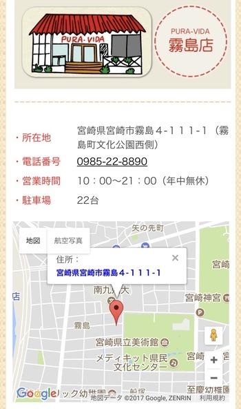 11/27 mon 1日2組限定♡宮崎出張教室ご予約受付中