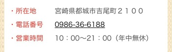 7/28.29.30 プーラビーダ都城店 天然石アクセサリー教室