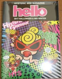 Hysteric miniガイドブック発売です!