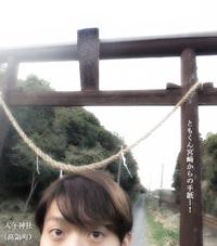 """""""大年神社と持田古墳群からみる「財部」ー!"""""""