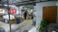 今日から三日間は、北川内町の百姓の店、北川内直売所での通常営業ですか