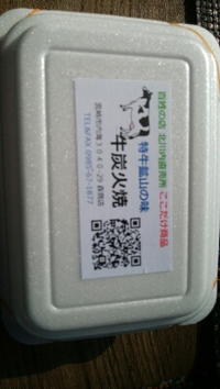 今日明日は、北川内町の百姓の店、北川内直売所での通常営業です!