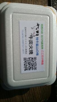 今日から三日間北川内町の百姓の店、北川内直売所での通常営業です。