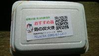 今日明日は、北川内町の百姓の店、北川内直売所での通常営業です。