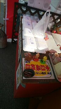 出張販売最終日!!