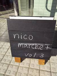 「nico marche」ありがとうございました♪