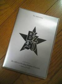[DVD] B'zの……