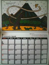我が家のカレンダー