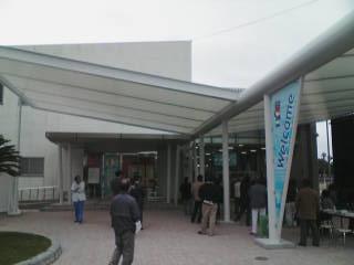 宮崎に「場外馬券発売所」ができました
