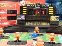 新しい「野球盤」は電光掲示板と実況付き!?