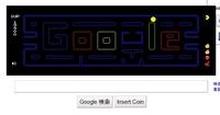Googleで