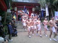 青島裸参り