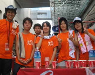 えれこっちゃ宮崎2008