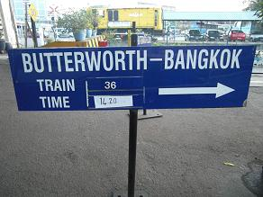 バンコクに無事到着!
