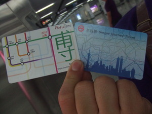 上海万博 ~「変人」が10年後の日本を支える~