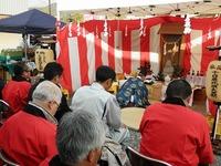 第15回たかなべ十日恵比須大黒祭開催