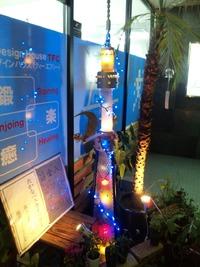 リニューアル高鍋スカイツリー♪