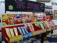 TFC STORE紹介♪