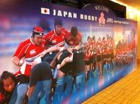 ラグビー日本代表宮崎合宿。
