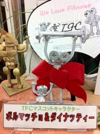 TFCクリスマスモード♪