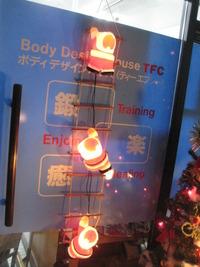 TFCクリスマスフォト集♪