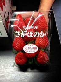 Sweet  Strawberry