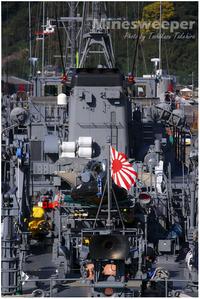 海上自衛隊、掃海艇