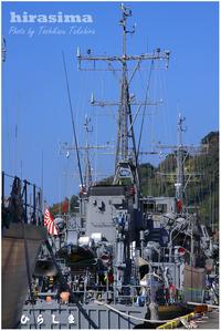 海上自衛隊 掃海艇 たかしま