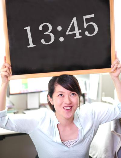 13:45で〜す☆