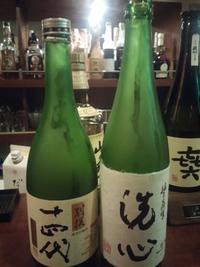 新年日本酒の会