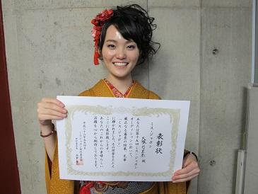 ミスジャポン2014に大塚が決定!
