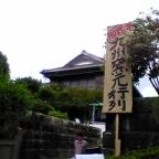 九州窯元行列 in 串間